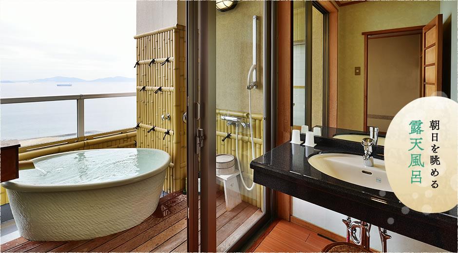 朝日を眺める露天風呂