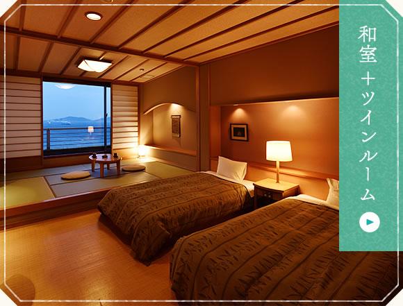和室+ツインルーム