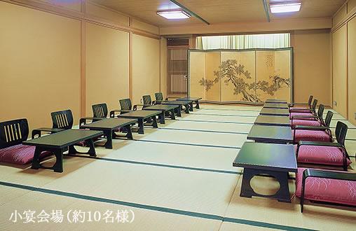 小宴会場(約10名様)